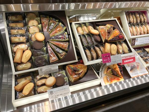 アンリ・シャルパンティエ 芦屋本店 洋菓子