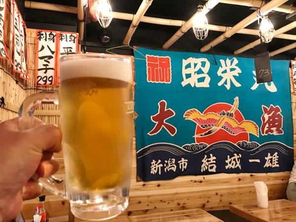 おくまん 宝塚 生ビール