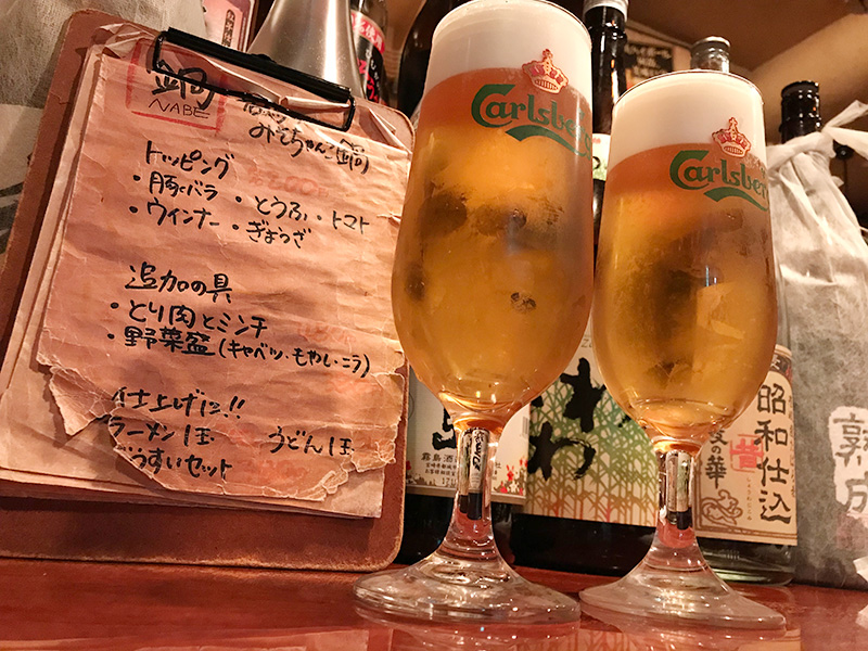 昭和台所 翔 生ビール カールスバーグ