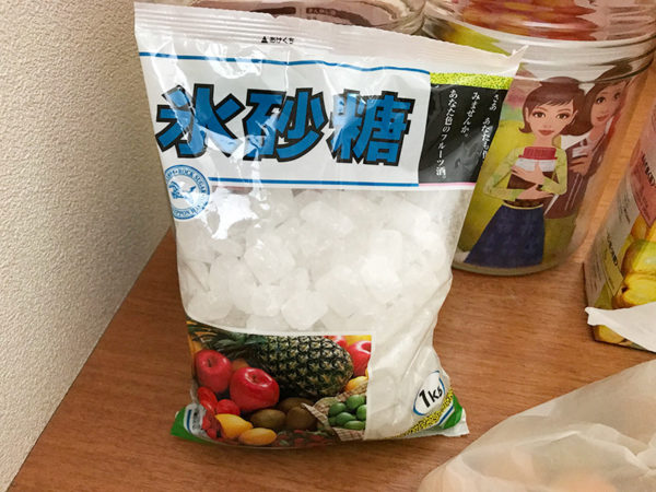 梅酒 氷砂糖