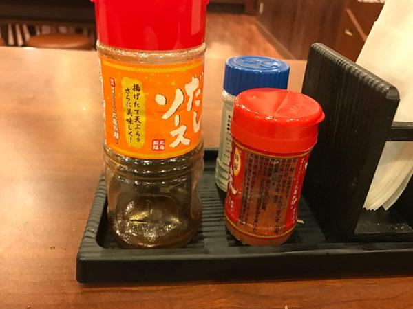 丸亀製麺 宝塚店 だしソース