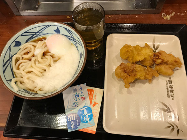 丸亀製麺 とろ玉うどん 並 鶏天