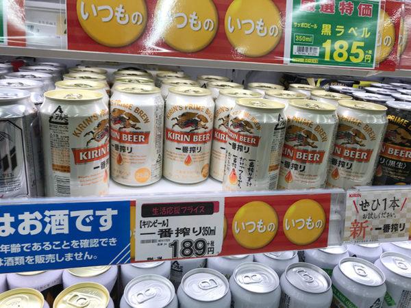 スーパー 缶ビール