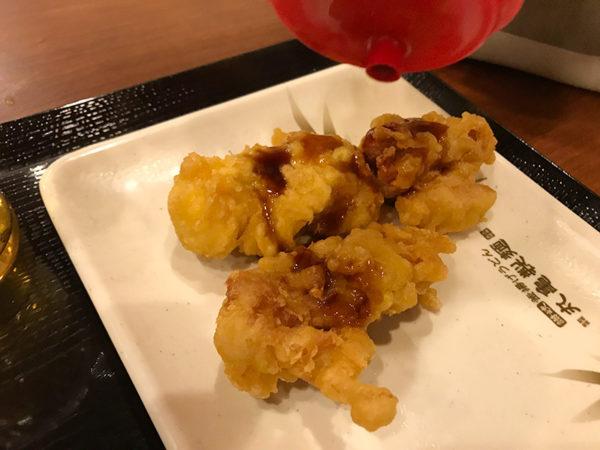 丸亀製麺 鶏天