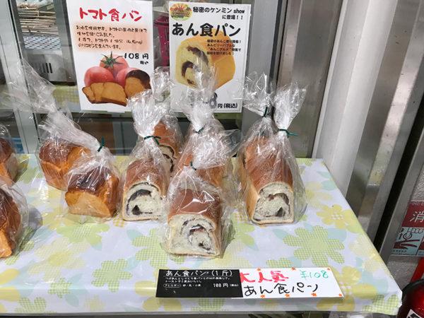 yakitatei ヤキタテイ 出張店 逆瀬川 あん食パン