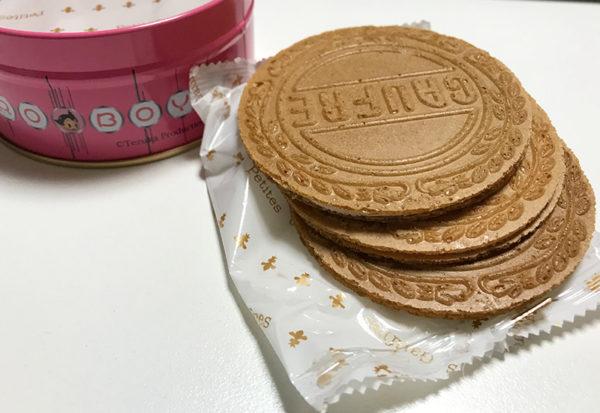 宝塚北SA お土産 手塚治虫 鉄腕アトム ゴーフル