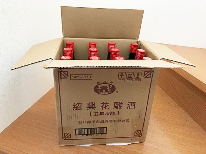 紹興酒 越王台陳年 5年 花彫酒 赤ラベル