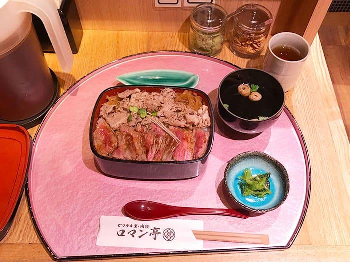 大阪 梅田 ビフテキ重 肉飯 ロマン亭 錦重