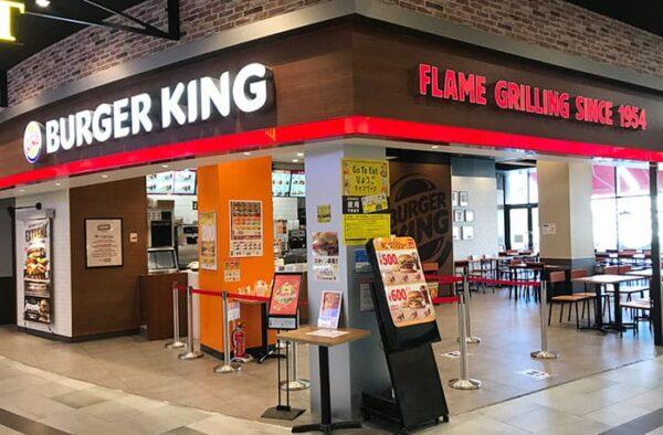 イオンモール神戸南 バーガーキング BURGER KING